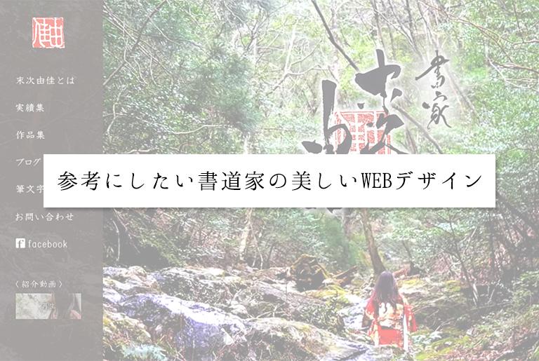 20160510_img01