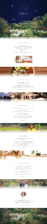 earth me | 澤本笑 の画像01